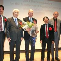 Work of a lifetime: Roger Pulvers (third from left) receives the Noma Award for the Translation of Japanese Literature at the Japan Society in New York on Sept. 16 for his translation of Kenji Miyazawa's 'Strong in the Rain: Selected Poems.' | KYODO