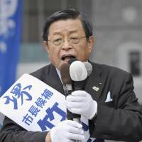 Nippon Ishin's future seen riding on Sakai mayor race
