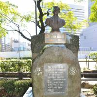 Commemoration: The bronze bust of Dr. Jose Rizal was erected in Hibiya Park, Tokyo, in 1998. | YOSHIAKI MIURA