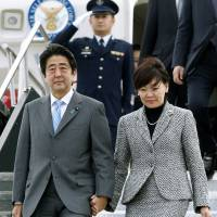 U.N. agency hails Abe's speech on aiding women