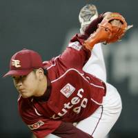 The Eagle has landed: Tohoku Rakuten rookie Sho Miyagawa delivers a pitch during his first career start against the Fighters on Monday. Miyagawa allowed just one hit in seven innings in the Eagles' 5-0 win. | KYODO