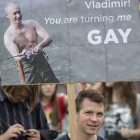 No freedom: A German protester takes part in a demonstration Saturday against strict anti-gay laws in Russia. | AFP-JIJI