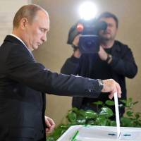 Moscow mayor election could shift political landscape
