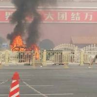 Beijing blaze: An SUV that crashed into a crowd in Beijing's Tiananmen Square and burst into flames Monday is seen in this photograph captured by a Chinese social media user on the scene. | WEIBO