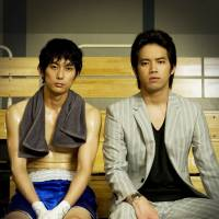 Back in action: Shinji (Yuta Hiraoka, left) and Masaru (Takahiro Miura) in 'Kids Return: Saikai no Toki (Kids Return: The Reunion).' | © 2013 'Kids Return' Seisaku Iinkai