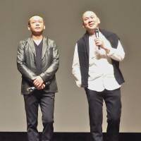 Actor Lee Kang Sheng and director Tsai Ming Liang speak at a Q&A session for 'Stray Dogs.'    PHILLIP BRASOR