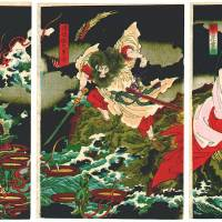 Heads you lose: This woodblock-print triptych titled 'Susano'o Slaying the Yamata no Orochi,' by Toyohara Chikanobu (1838-1912), is based an ancient tale of the storm god saving a maiden from an eight-headed dragon by getting each of its heads drunk on sake.