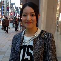 Misato Nakamura, Ballet instructor, 23 (Japanese): Overall I feel safe, but there are times when I don't. When I was a student in Chiba, I was followed by a guy on a bike in his 40s or 50s. He followed me for about 15 minutes on my way home from the station at night. He would pass me, turn the corner and disappear, then reappear and follow me again. Maybe it was because I was wearing a mini skirt — who knows? I was terrified, so I got my mom to pick me up.