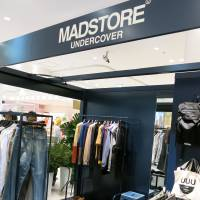 UnderCover's new Madstore in Shibuya's Parco building offers the brand's Sue and John Undercover line.