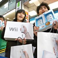 Nintendo to drop Wii at home