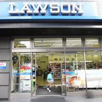 Meeting demand: Lawson convenience stores will focus on health-related business areas over the next five years. | BLOOMBERG