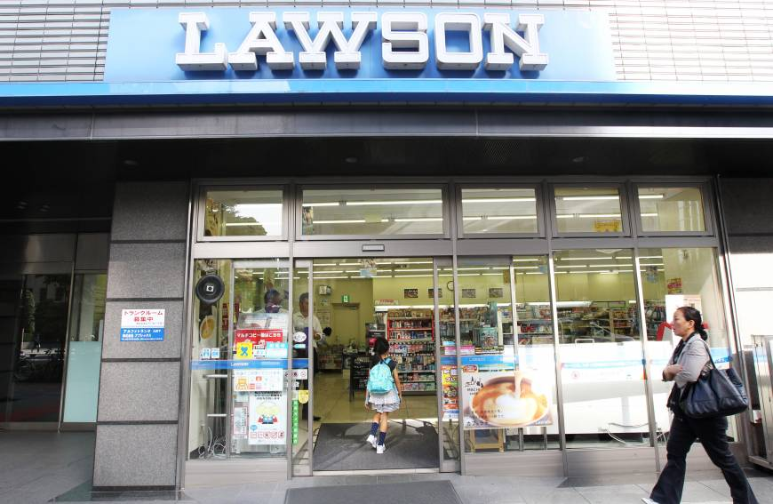 Japanese convenience store chain going healthy
