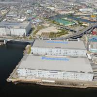 Cutting its losses: Panasonic Corp. will stop making plasma display panels for TVs at the end of this fiscal year and sell its Amagasaki No. 3 factory in Hyogo Prefecture where the panels are made, a source said.   KYODO