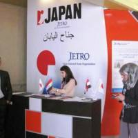 Japan pavilion promotes firms at Baghdad fair