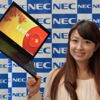 NEC to launch world's lightest notebook PC