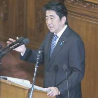 The way ahead: Prime Minister Shinzo Abe delivers a policy speech in the Lower House on Thursday. | BLOOMBERG