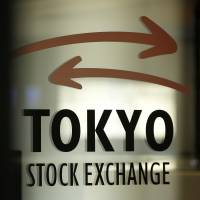 Japan Exchange racks up ¥16.6 billion in profit