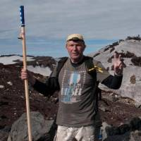 Frenchman missing five days in Yamanashi mountains