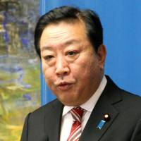 Noda slams 'Abenomics' as pork