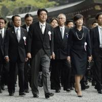 Support rate for Abe Cabinet rises to 63.3%: Kyodo poll