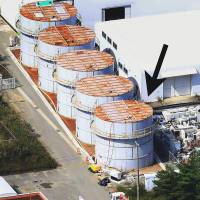 New spill at No. 1 laid to typhoon miscalculation