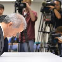 On the carpet: Tokyo Electric Power Co. President Naomi Hirose bows during a meeting with Nuclear Regulation Authority Secretary-General Katsuhiko Ikeda in Tokyo on Friday. | AFP-JIJI