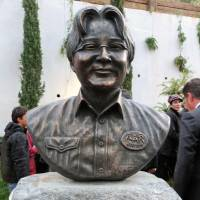 Son of Turkey: Atsushi Miyazaki's bust, which stands in a new park named in his honor, was unveiled Saturday at the opening ceremony for the facility. | KYODO