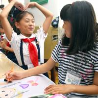 Kids take artful approach to peace-building