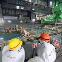 Tepco's toxic water failures pitiful: NRA