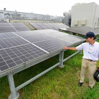 A bank of solar panels also supplies some power to the plant. | AFP-JIJI