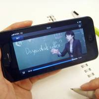 Pocket tutor: Juken Sapuri, an application for smartphones and personal computers, provides online video lectures by top-class teachers for high school students. | KYODO