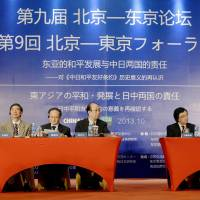 Counseling calm: Chinese and Japanese experts participating a bilateral forum in Beijing hold a press conference Sunday after they released a joint statement stressing the urgent need for both governments to start dialogue aimed at easing tensions over the Senkaku isle row. | KYODO