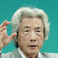 SDP woos Koizumi to lend clout to anti-nuclear drive