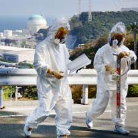 No. 1 water woes laid to Tepco's ineptitude