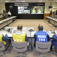 Nuclear disaster drill aims for more realism