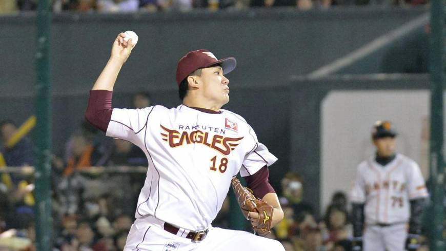 A big lift: With Eagles right-hander Masahiro Tanaka tossing a complete game on Sunday, the Giants were held to three hits in a 2-1 loss. Tohoku Rakuten's victory proved again how vital Tanaka is to the team's championship aspirations. | KYODO