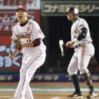 Fiery persona: Two-time Sawamura Award winner Masahiro Tanaka lets his emotions show on the field, with a pumped fist becoming one of his signature trademarks. | KYODO