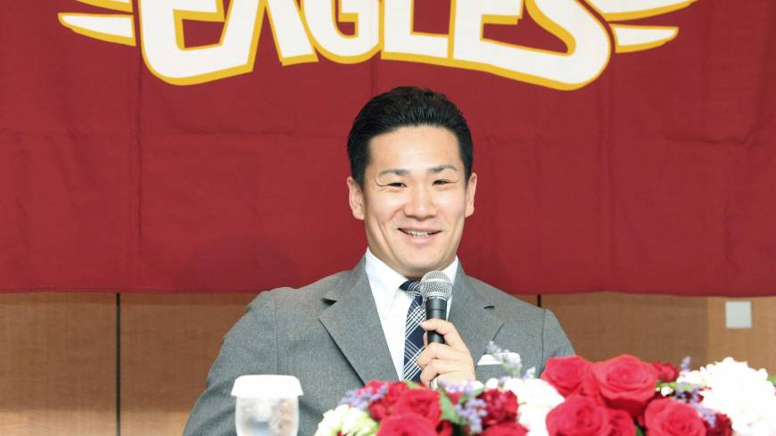 Ray of sunshine: Masahiro Tanaka, speaking at a news conference on Monday, has brought smiles to Tohoku and helped carry the Golden Eagles to their first Japan Series this season. | KYODO