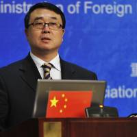 Chongqing police chief Wang Lijun delivers a speech during the 2nd International Forensic Science Meeting on Oct. 16, 2011.  | AP