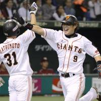 Terauchi, Chono, Giants draw even with Eagles in Japan Series