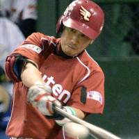 Not enough: Eagles standout Kazuya Fujita and his teammates jumped out to a 4-1 lead in the second inning but couldn't stop the Giants from mounting a comeback win in Game 4   KYODO