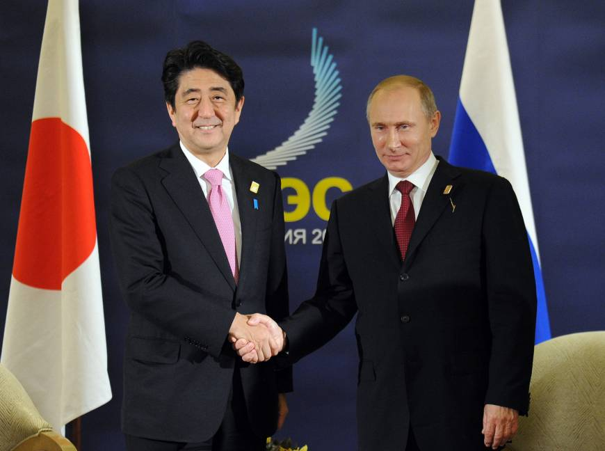 Japan, Russia agree to advance territorial talks for peace treaty
