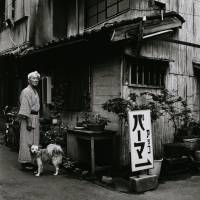 An image from 'Tokyo Kei' (1970s)   COURTESY OF THE COLLECTION OF TOKYO METROPOLITAN MUSEUM OF PHOTOGRAPHY