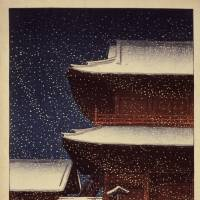 'Snow at Zojo temple' (1922) | WATANABE WOODBLOCK ART STORE COLLECTION