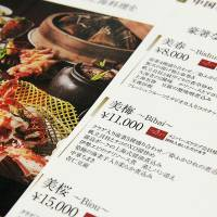 Pay per word: Falsely labeled dishes are described on a Hotel Hankyu International menu. Reporting on the latest mislabeling scandal, the Tokyo Shimbun has suggested that the longer it takes to read a menu, the more expensive a meal is going to be. | KYODO