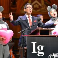 Ig pop: Masanori Niimi and colleagues regale attendees with opera at the Ig Nobel ceremony in Cambridge, Massachusetts, in September. | THE ANNALS OF IMPROBABLE RESEARCH