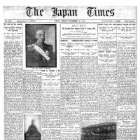 The last of the shoguns; fighting widens; Yokohama train crash kills 129; Emperor's health slips
