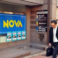Six years following bankruptcy, Nova boosts the brand