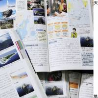 Revised Japanese textbooks covering territory that is also claimed by China and South Korea. | KYODO