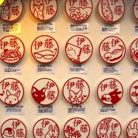 Personalized stamps: Gifts for the kookiest characters on your gift list can be ordered at Jaaku no Hankoya. | PHOTO KIT NAGAMURA